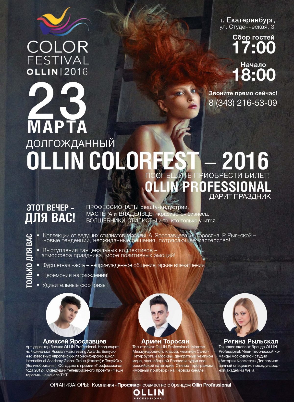 Ollin ColorFest