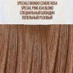 12.26 специальный блондин пепельный розовый