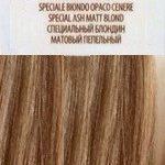 12.32 специальный блондин матовый пепельный