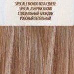 12.62 специальный блондин розовый пепельный