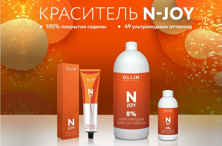 Краситель N-JOY Ollin Professional
